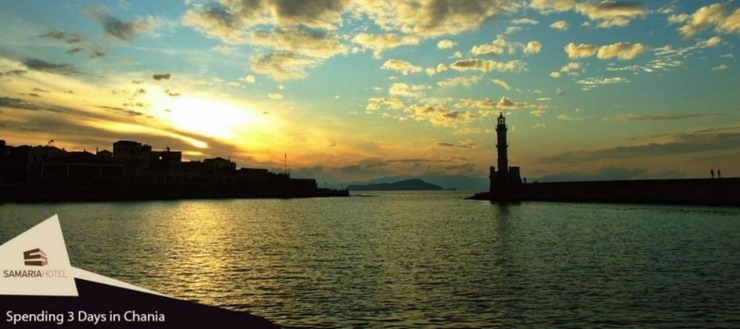 3-days-in-chania-blogphoto